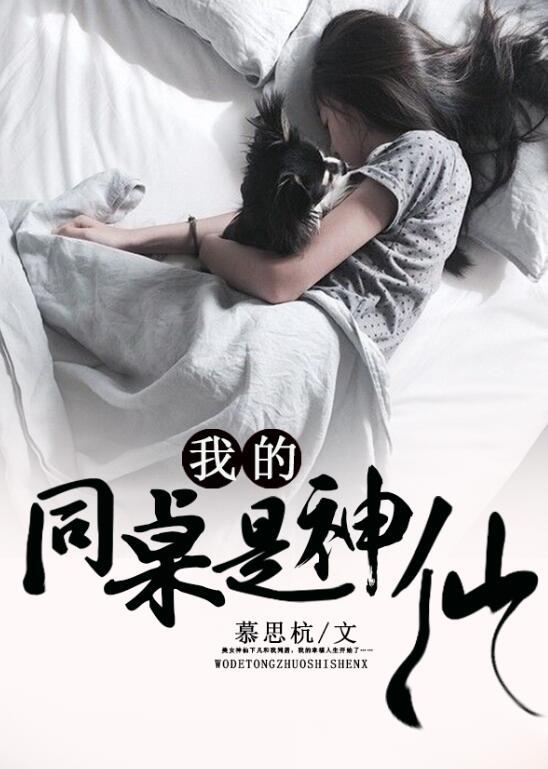 逆天微信群_慕思杭的小说_凌云文学网